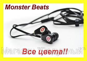 Наушники monster beats tour + Упаковка