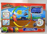 Залізниця-трек з поїздом