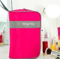 Органайзер-косметичка  Storge bag (розовый)