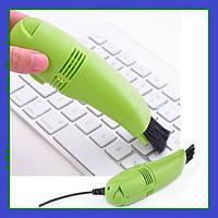 Пылесос для клавиатуры принтер корпус USB