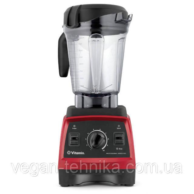 Профессиональный мощный блендер Vitamix PRO 300 Red