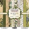 "Фабрика Декору Набор скрапбумаги ""Botany summer"" 20 Х 20 см"