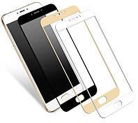 Защитное стекло на телефон Meizi M3 Note 3D, фото 1