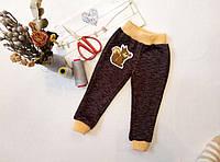 Теплые штаны, спортивные 98