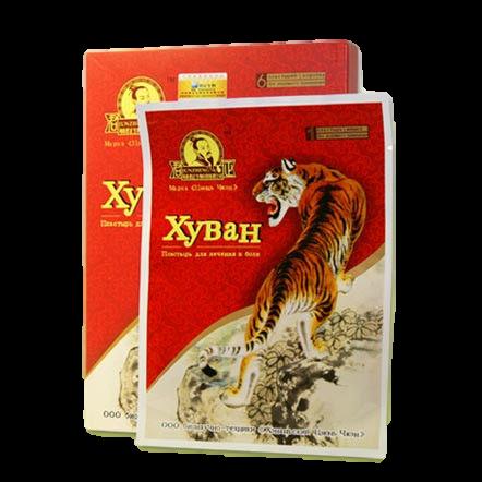 Пластырь Тигр с магнитом Хуван обезболивающий 6шт в уп  - разгоняет кровь, устраняет боль