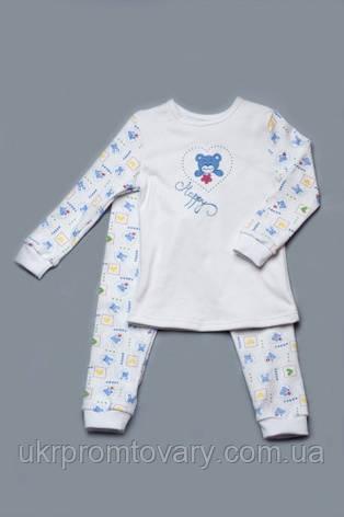 Пижама детская синий мишка, фото 2