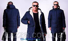 Куртка парка длинная синяя