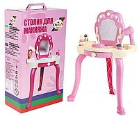 Столик для макияжа ORION