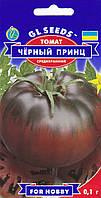 Насіння томат Чорний принц H=2,5 м. до 400 р.