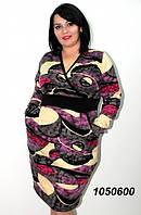 Платье из ангоры с треугольным вырезом