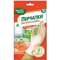 Рукавички Мелочи Жизни виниловые прозрачные для мяса и рыби 10 шт (4431 CD)