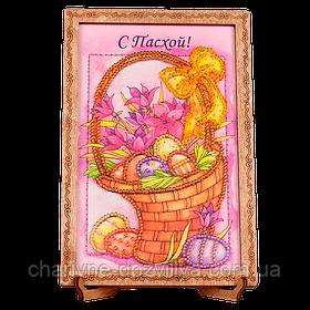 """Набор-открытка для вышивки бисером с рамкой """"С Пасхой-1"""""""