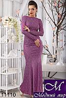 Гипюровое платье в пол с открытой спинкой (р. S, M, L) арт. 11110