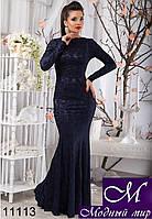 Гипюровое платье в пол с открытой спинкой (р. S, M, L) арт. 11113