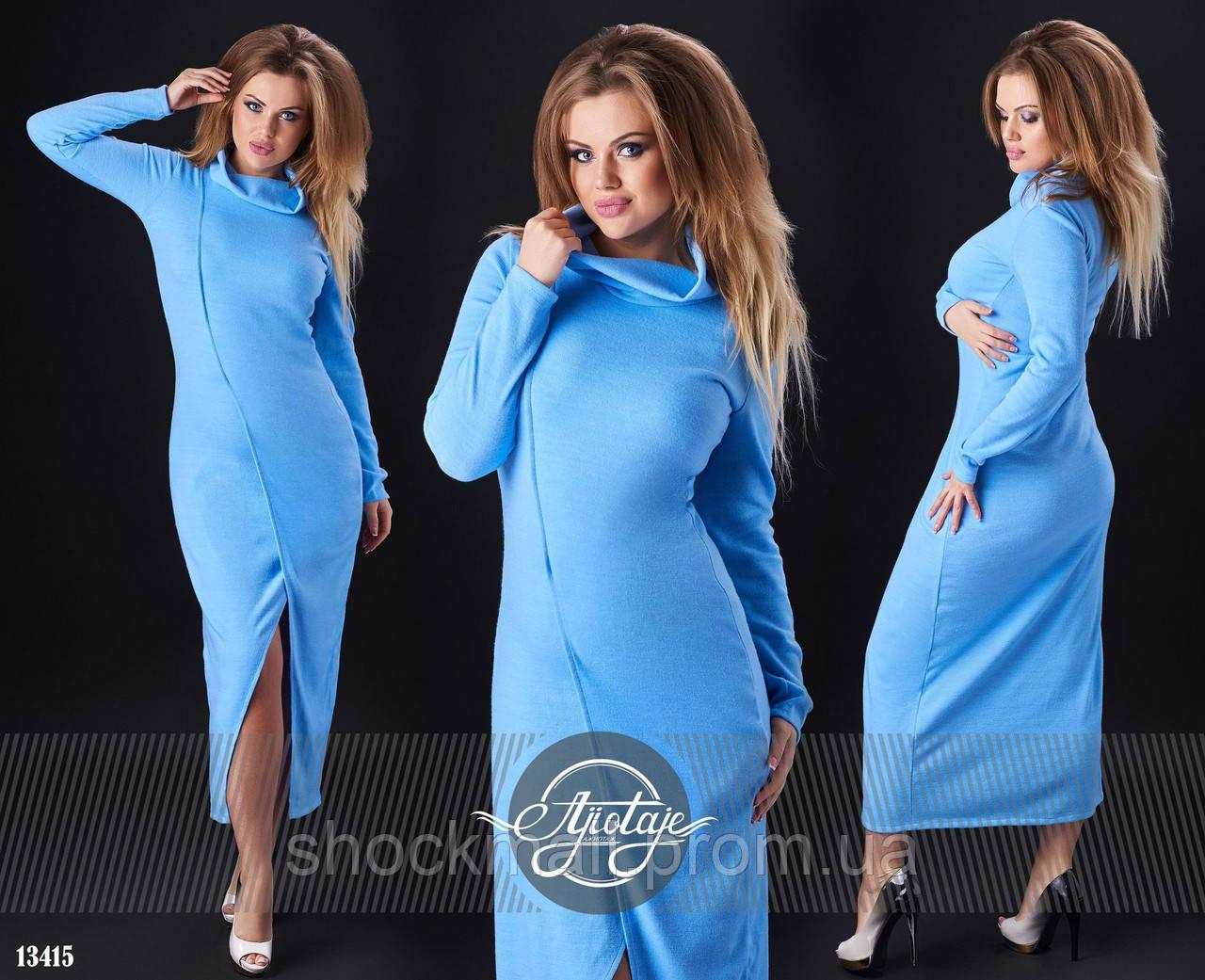 becb38b4d21a5df Длинное теплое голубое платье, цена 418 грн., купить в Киеве — Prom.ua  (ID#437575701)