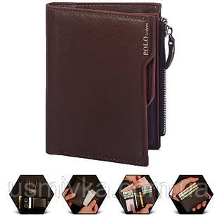 Кошелёк мужской Polo портмоне коричневый 541941