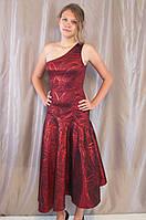Элегантное модное женское облегающее платье с воланом