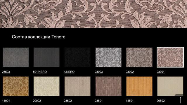 Мебельная ткань Теноре (Tenore) жаккард