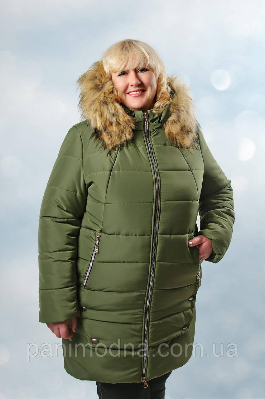 "Куртка женская зимняя  на холлофайбере ""Камила"""