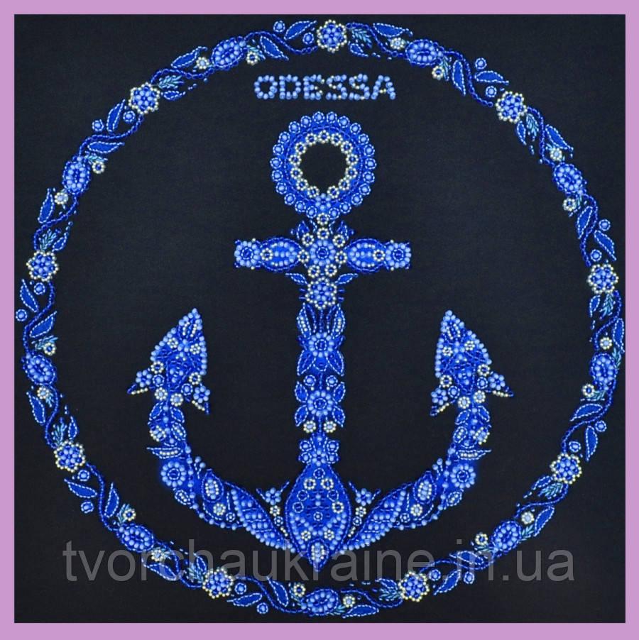 Набор для вышивания бисером Символ города Одессы