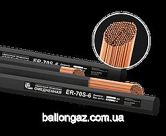 Пруток омедненный ER70S-6 д.2,0мм