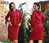 Женский спортивный костюм с юбкой Батал Цвета 1071 Аванта 1234