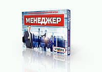 Менеджер. Экономическая настольная игра (Strateg) 355