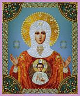 """Набор для вышивания бисером Икона """"Знамение Пресвятой Богородицы"""""""
