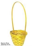 Корзина для цветов 35х13см желтая