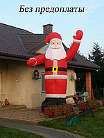 Дед мороз, святой николай санта надувной уличный большой 1,8 м + бонус