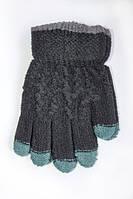 Качественные теплые детские перчатки