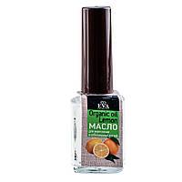 Органическое масло для укрепления и отбеливания ногтей с витамином  A,E  12 м