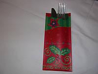 Кармашек для ножа с вилкой