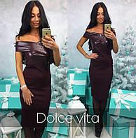 Красивое платье -эко кожа