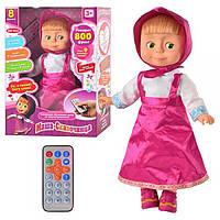 Кукла MM 4614 Маша Сказочница, 800 фраз, 7 стихов, 9 сказок, 8 загадок, 7 скороговорок, 9 песен, качает голово