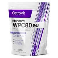 Standard WPC80.EU 2200 гр