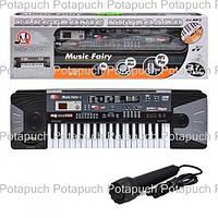 Детский синтезатор, пианино MQ805 USB MP3