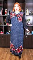 Красивое платье больших Мирра (58-66)