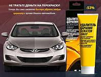Полироль Scratch Away для полировки и удаления царапин на автомобиле