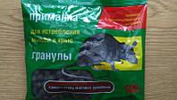 Рубигон гранулы 100г от крыс и мышей масло-орех, фото 1