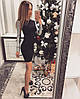 Платье с рукавом голограмма, фото 4
