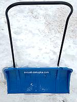 """Скребок для уборки снега """"Турбо"""". (Лопата широкая). Украина. Синий."""