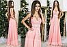 Шикарное розовое  вечернее платье с атласным поясом со стразами. Арт-9315/65