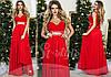 Шикарне червоне вечірнє плаття з атласним поясом зі стразами. Арт-9315/65