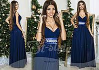 Шикарное синее  вечернее платье с атласным поясом со стразами. Арт-9315/65