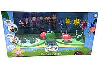 Игровой набор фигурок Ben & Holly Playtime Playset