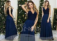 Синее  вечернее платье украшенное стеклянными стразами. Арт-9316/65