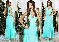 Мятное  вечернее платье украшенное стеклянными стразами. Арт-9316/65