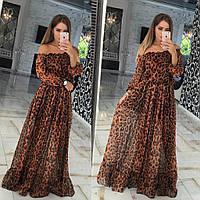 a265162c072 Платье в пол из шифона оптом в Украине. Сравнить цены