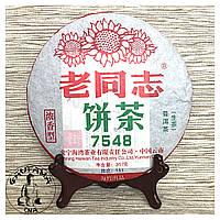 Чай Пуэр (Шен) Лао Тун Чжи - Старый товарищ 7548